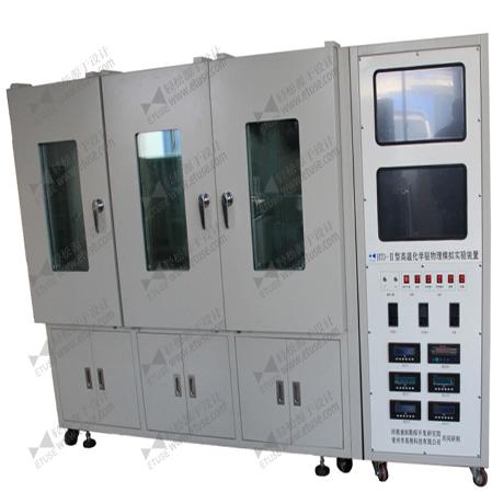 高温化学驱物理模拟实验装置