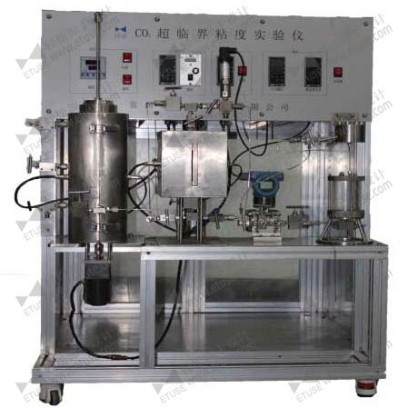 CO2超临界粘度实验仪
